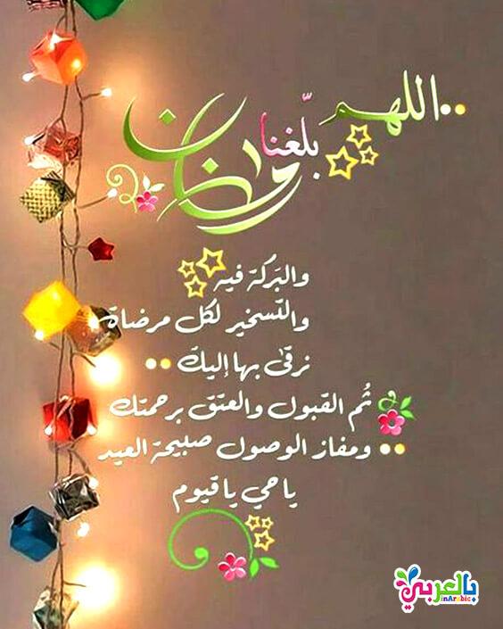عساكم من عواد الشهر الكريم