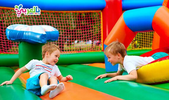 انشطة وألعاب خارجية للاطفال الصغار
