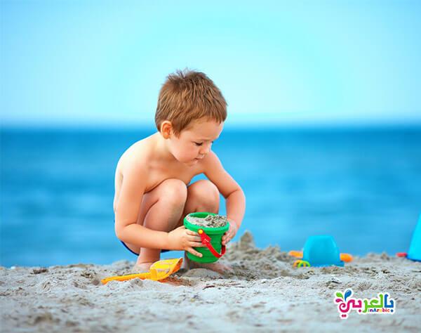 العاب الرمال على الشاطىء - انشطة وألعاب خارجية للاطفال الصغار