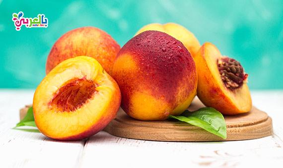 الخوخ من أهم الفواكه الصيفية من حيث الطعم اللذيذ والفوائد الصحية