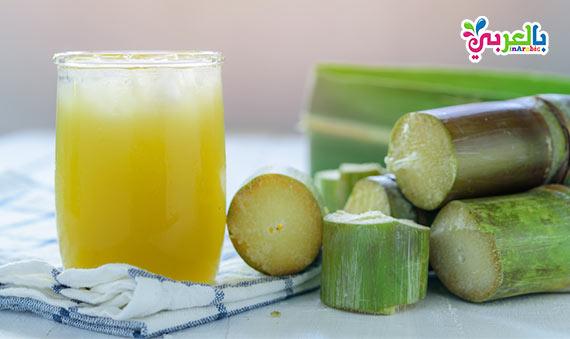 فوائد عصير القصب الصحية