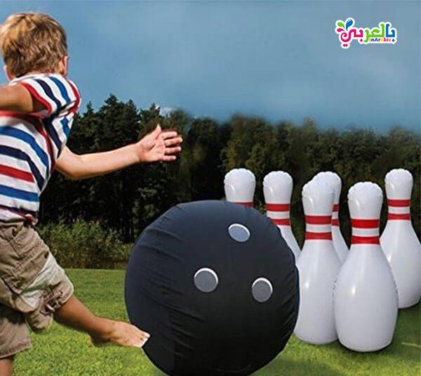 لعبة البولينج للاطفال - انشطة وألعاب خارجية للاطفال الصغار