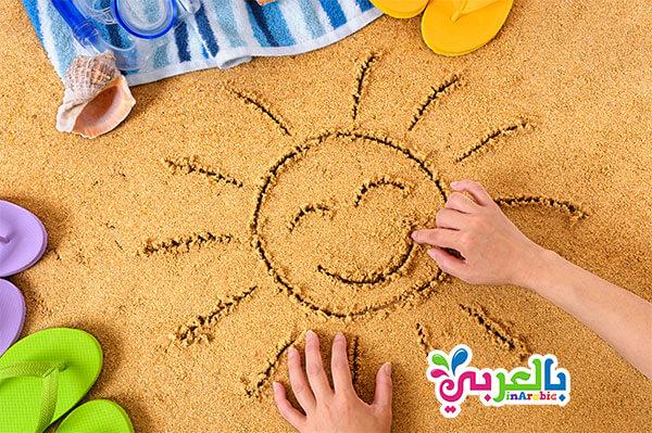 الرسم على الرمل للاطفال