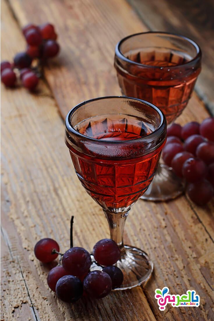 عصير العنب الاحمر