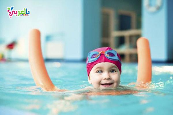 رياضة السباحة للبنات