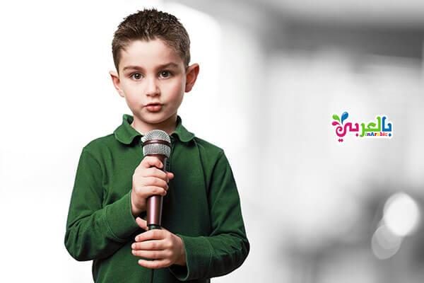 برامج راديو للاطفال