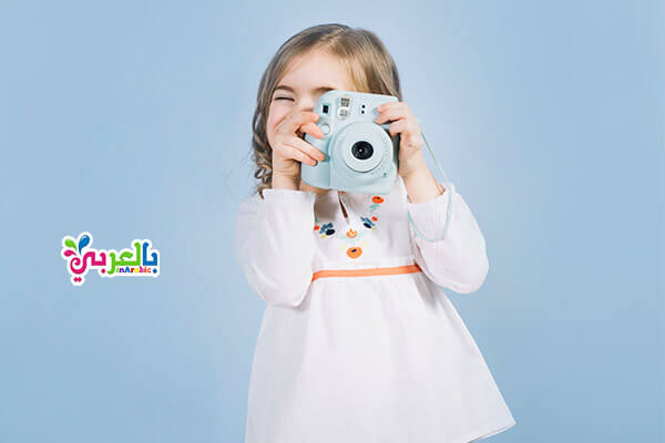 نشاط التصوير للاطفال - أنشطة وألعاب مسلية للأطفال في المنزل