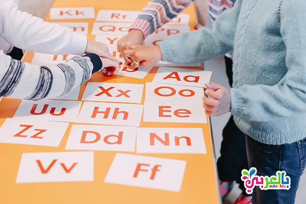 تعليم اللغة الانجليزية للاطفال - الاجازة الصيفية