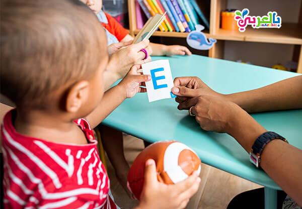 برنامج الاجازة الصيفية للاطفال .. تعلم اللغة الانجليزية للاطفال