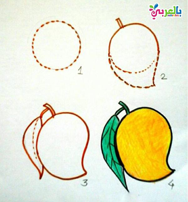 رسم الفواكه للاطفال بالخطوات - رسم مانجة