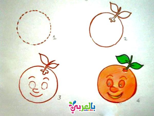 تعلم رسم البرتقال بسهولة - تعليم رسم فواكه الصيف