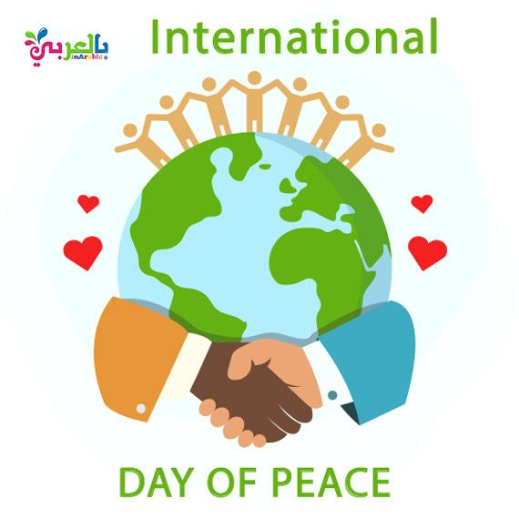 يوم السلام العالمي بتاريخ 28 أبريل