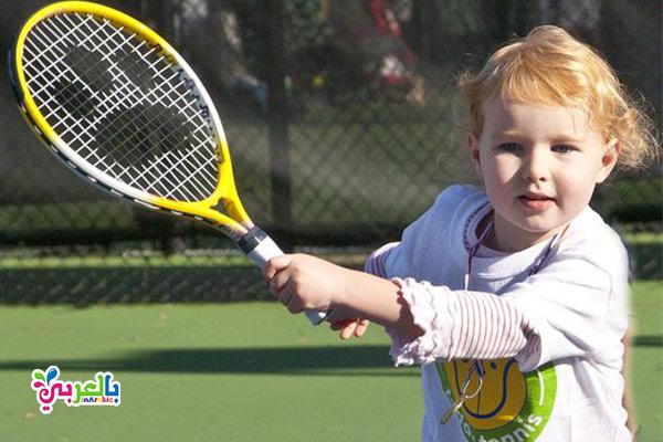 رياضة التنس للاطفال البنات