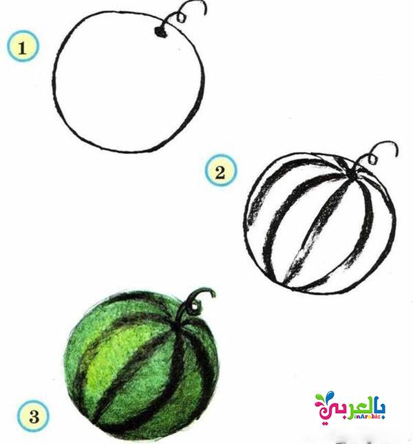 رسم سهل للاطفال بالخطوات - رسم البطيخ