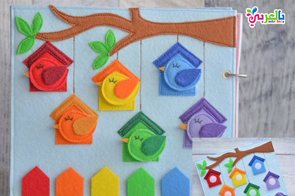 عمل كتاب مجسم للاطفال - انشطة صيفية للبنات