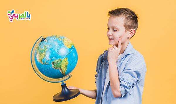 برامج صيفية للاطفال : الرحلات الصيفية و افكار انشطة صيفية للاطفال