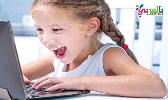 10 أفضل مواقع العاب تعليمية للأطفال