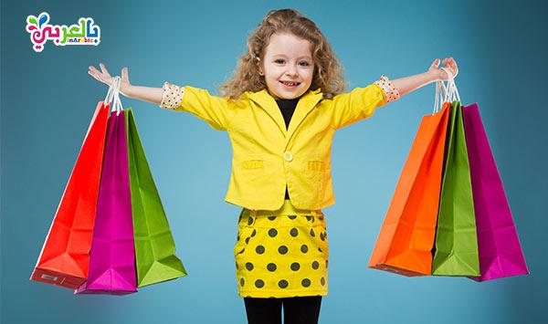 التسوق للاطفال