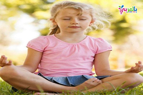 لعبة اليوجا للاطفال