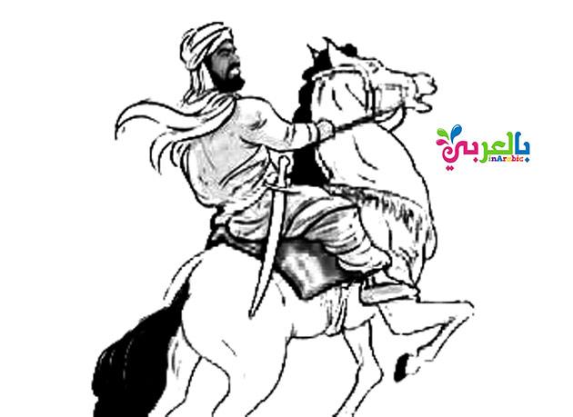 اوراق عمل للتلوين عن الهجرة النبوية : حصان سراقة بن مالك