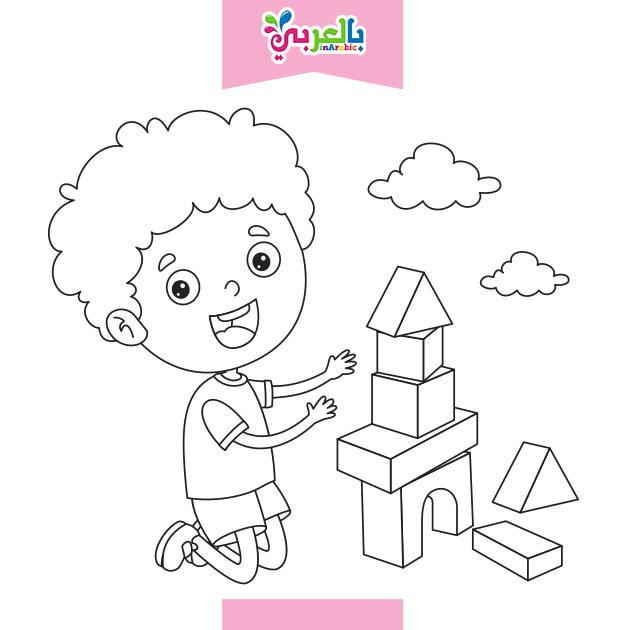 رسومات للتلوين للاطفال للطباعة