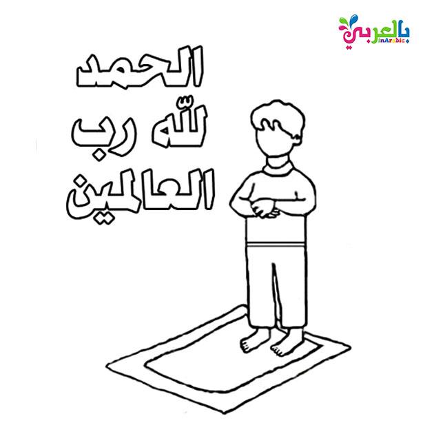 اوراق عمل اسلاميه للاطفال