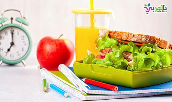 افضل 10 وجبات فطور صحي للاطفال للمدرسه