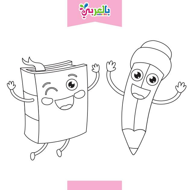 اوراق عمل تلوين للاطفال جاهزة للطباعة