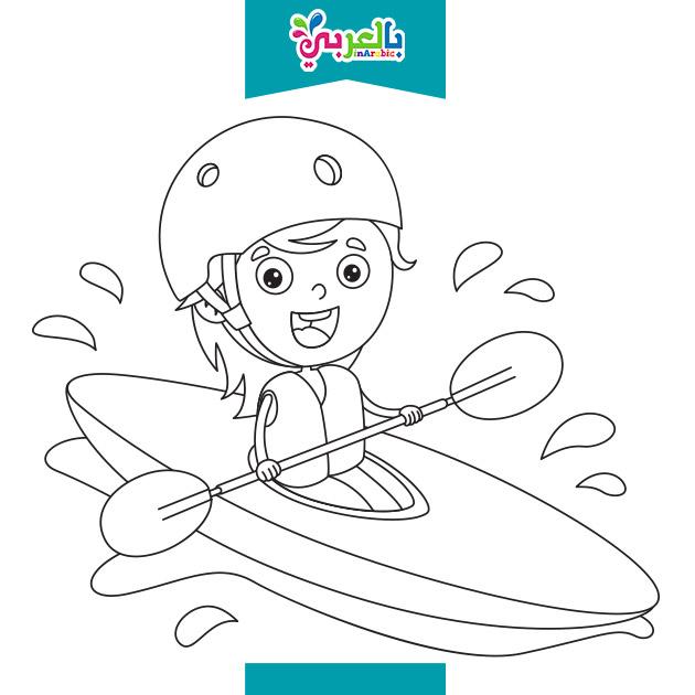 رسومات اطفال للتلوين جاهزة للطباعة