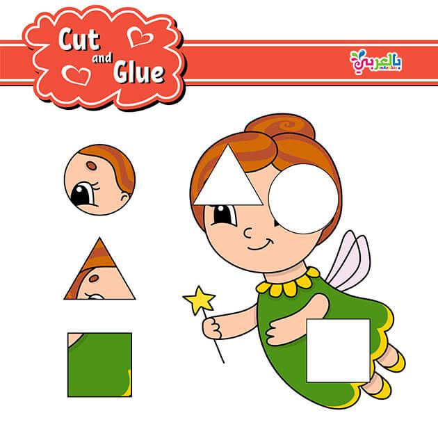 لعبة تعلم الاشكال الهندسية للاطفال جاهزة للطباعة