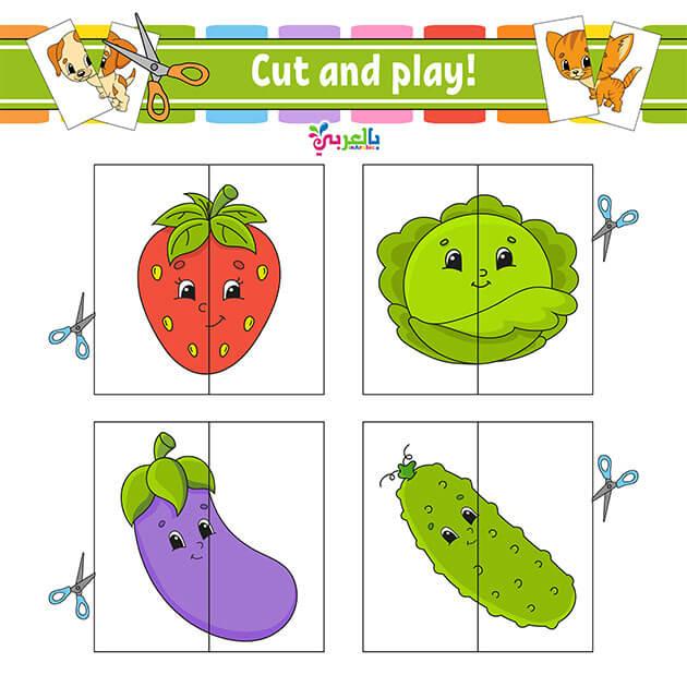 العاب مسلية للاطفال جاهزة للطباعة - Free Printable Puzzle game for kids