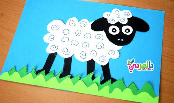 افكار لتوزيعات عيد الاضحى 2019 - Easy paper Sheep Craft For Kids