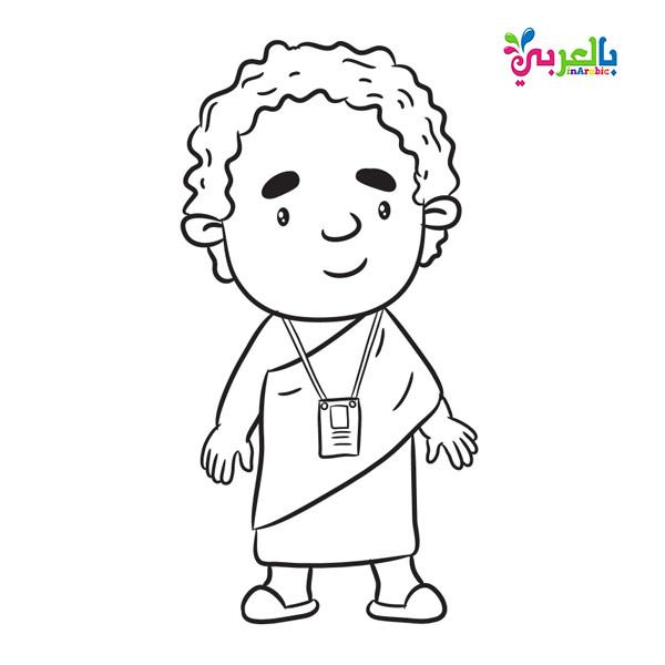 انشطة اسلامية للاطفال للتلوين والطباعة - ملابس الاحرام