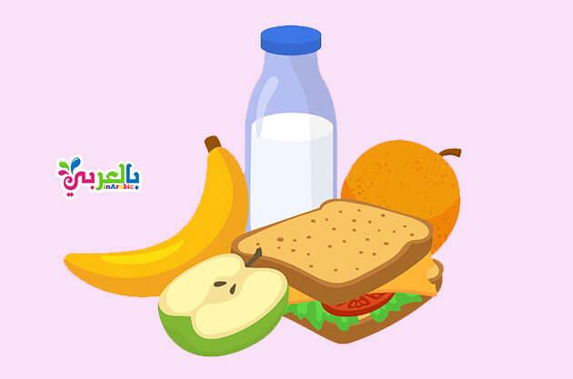 فطور صحي وسريع للمدرس