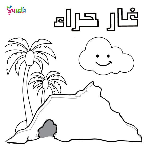 رسومات للتلوين عن الهجرة النبوية للاطفال