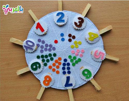 اعمال ورقية تعليمية لاطفال الروضة