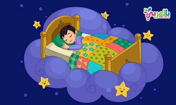 قصة قصيرة خيالية .. قصة جديدة قبل النوم لطفلك