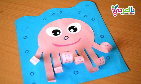 انشطة فصل الصيف 2019 | عمل اخطبوط من الورق | Octopus Craft for kindergarten