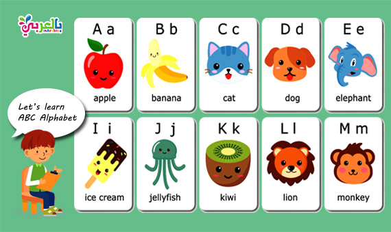 free printable letters worksheets for preschool