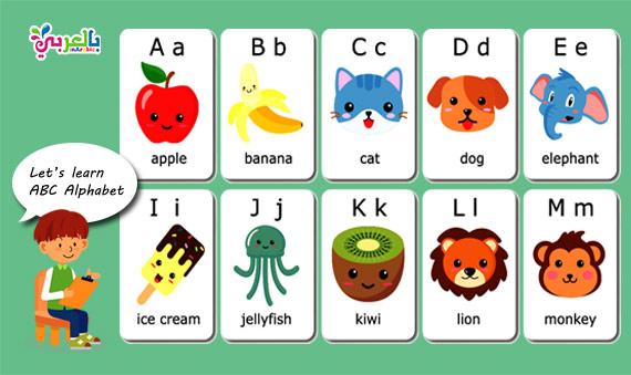 اوراق عمل رياض اطفال الحروف انجليزي