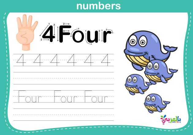 اوراق عمل الأعداد من 1 الى 10