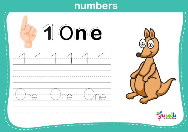 أوراق عمل الأعداد من 1 إلى 10 - number worksheets for kindergarten
