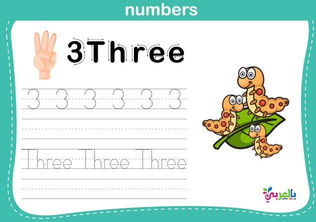 أوراق عمل أرقام انجليزي رياض أطفال