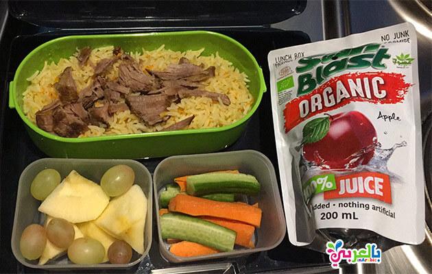 افكار لانش بوكس .. اكلات جديدة ومفيدة يحبها طفلك