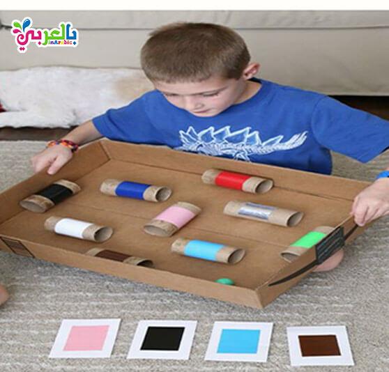 ألعاب من الكرتون : العاب متاهات من الكرتون - cardboard easy paper crafts for kids