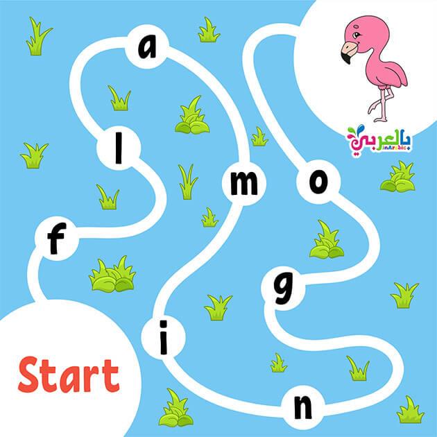 لعبة المتاهة للاطفال بالصور - العاب المتاهات للاطفال