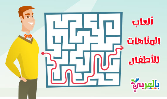 free printable maze puzzles for kids