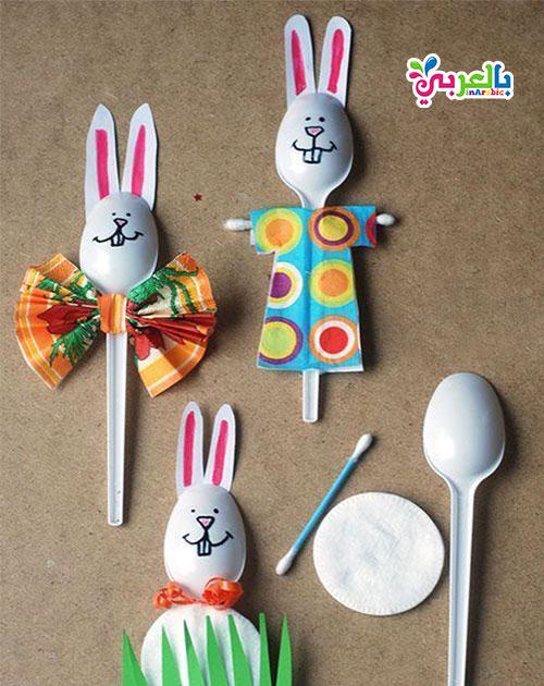 اشغال يدوية للاطفال - Art and Craft ideas for kids