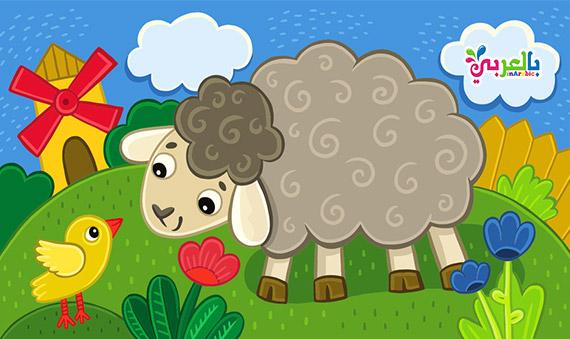 رسومات عيد الاضحى للتلوين 2019 - Eid ul Adha Coloring Pages & Activity Sheets