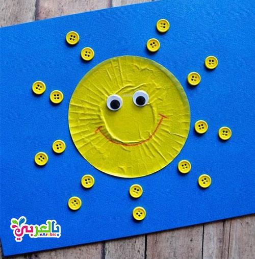 اشغال يدوية للاطفال سهلة - Art and Craft ideas for kids
